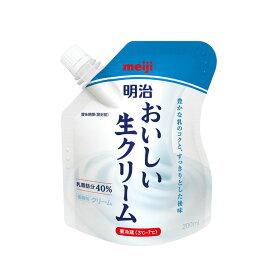 生クリーム 明治 北海道十勝純乳脂 200ml 乳脂肪35% 生クリーム配合<ホイップ>_