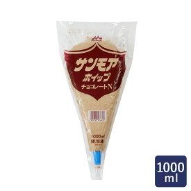 サンモアホイップ チョコレートN 森永 1000ml_ホイップクリーム チョコホイップ チョコクリーム