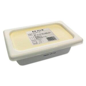アイスクリーム 2L EX バニラ 森永 業務用 2000ml_おうち時間 パン作り お菓子作り 手作り パン材料 お菓子材料