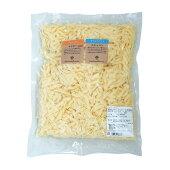 マリボ・ステッペンシュレッドチーズ1kg無添加チーズ・マリボ50%+ステッペン50%の贅沢配合!たっぷり大容量1kgセルロース不使用!伸びるチーズ!チーズダッカルビにも!【冷蔵】<チーズ>