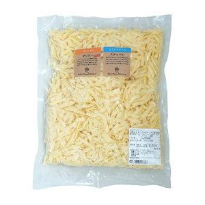 ピザ用チーズ マリボ・ステッペンシュレッドチーズ 1kg マリボ50%+ステッペン50% 業務用 セルロース不使用 無添加チーズ シュレッドチーズ_ ハロウィン