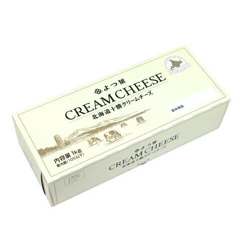 【超目玉/お一人様1個まで】よつ葉 北海道十勝クリームチーズ 1kg よつば チーズ チーズケーキ_