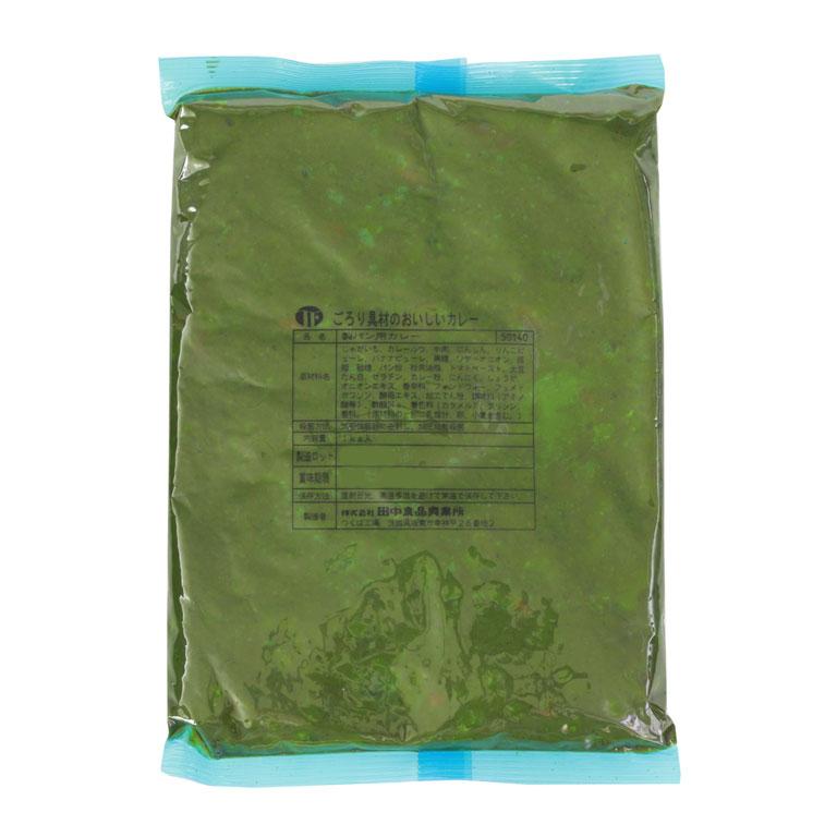 田中食品 ごろり具材のおいしいカレー 1kg_  カレーパン <パン材料・デリカフィリング>
