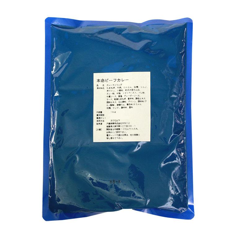 カレーパン 本命ビーフカレー 1kg カレーフィリング <パン材料・デリカフィリング>_