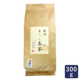 中川誠盛堂茶舗 近江赤ちゃん番茶 300g_