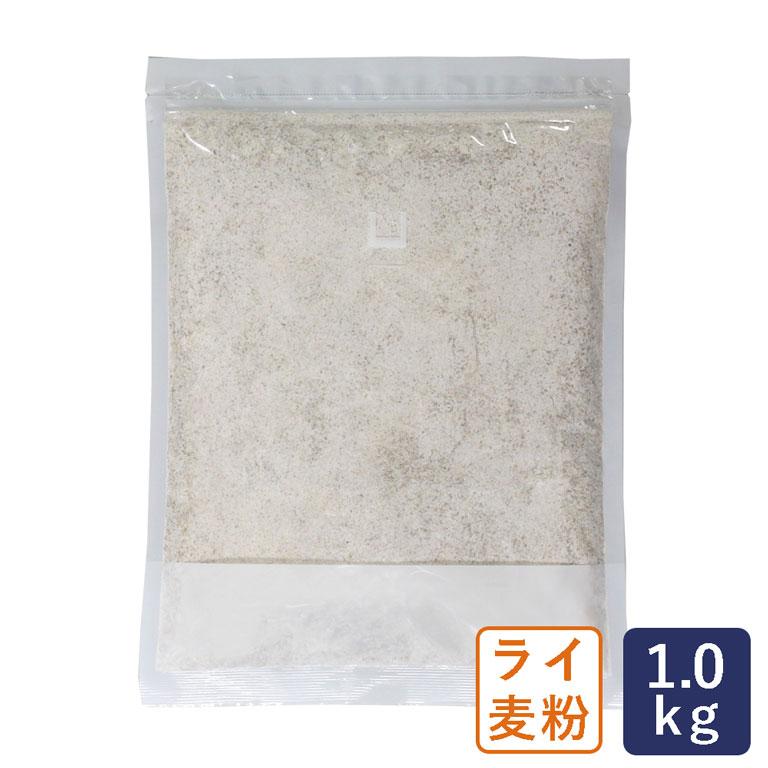 ライ麦粉 粉末 アーレミッテル 中挽き 1kg 日清製粉 ドイツ産_