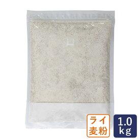 ライ麦粉 アーレミッテル ライ麦全粒粉 中挽 1kg_