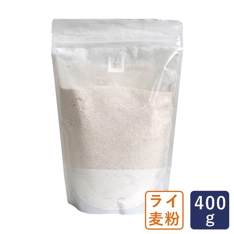 ライ麦粉 粉末 アーレファイン 細挽 400g 日清製粉 ドイツ産_