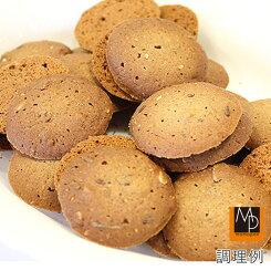 マルチグレイン焙煎五穀R500g__雑穀パン手作りパン