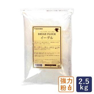 供強力面粉麵包使用的面粉鷹2.5kg日本製粉