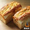 供最強力面粉超級市場大王麵包使用的面粉2.5kg_