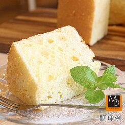 薄力粉ドルチェ菓子用小麦粉2.5kg北海道産江別製粉国産小麦粉シフォンケーキパウンドケーキスーパーセールハロウィン敬老の日