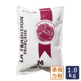 準強力粉 ラ・トラディション・フランセーズ 奥本製粉 フランスパン用小麦粉 1kg_