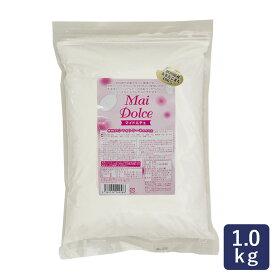 お菓子用米粉 あきたこまちマイドルチェ 製菓用米粉 1kg グルテンフリー 小麦粉不使用_