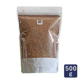 雑穀 マルチグレイン焙煎五穀R 500g_おうち時間 パン作り お菓子作り 手作り パン材料 お菓子材料