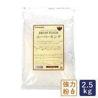 最强的面粉<面粉强力面粉供日清製粉超級市場大王麵包使用的力粉> 2.5kg