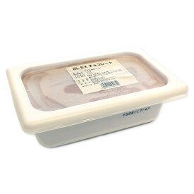 アイスクリーム 業務用 チョコレートアイス 2L 森永 EX 2000ml 冷凍菓子_