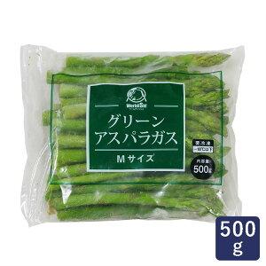 冷凍野菜 グリーンアスパラガスMサイズ 神栄 500g_ おうち時間 パン作り お菓子作り 手作り パン材料 お菓子材料