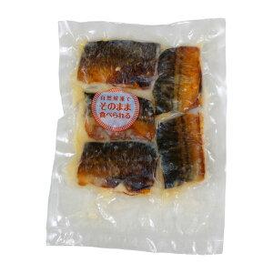 冷凍食品 マルハニチロ 骨なしさば塩焼き 切身 50g×5切 サバ_