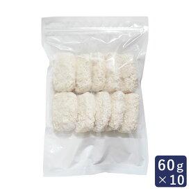 冷凍食品 えびカツ 60g×10_<デリカ・惣菜> 海老カツ エビカツ 簡単
