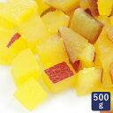 さつまいも 冷凍金時芋ダイスカット 9.6mm 皮付 500g_