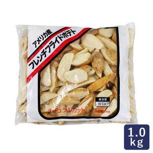 冷凍野菜 フレンチフライドポテト(ナチュラルカット) 神栄 1kg アメリカ産_ じゃがいも ハロウィン
