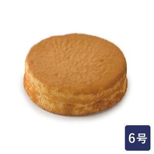 冷凍スポンジケーキ 白 6号 270g_おうち時間 パン作り お菓子作り 手作り パン材料 お菓子材料