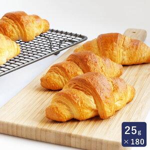 冷凍パン生地 ミニクロワッサン25 MIYOSHI 業務用 1ケース 25g×180 ミヨシ_おうち時間 パン作り お菓子作り 手作り パン材料 お菓子材料