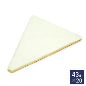 冷凍パン生地 クロワッサン板 ISM 43g×20_