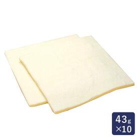 冷凍パン生地 デニッシュ板9.5角 ISM 43g×10_ おうち時間 パン作り お菓子作り 手作り パン材料 お菓子材料