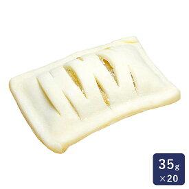 冷凍パイ生地 ミニアップルパイ ISM 35g×20 発酵不要_ _ おうち時間 パン作り お菓子作り 手作り パン材料 お菓子材料