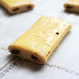 冷凍パン生地 BAKE UP ミニ パン オ ショコラ 27g×20 発酵不要 冷凍パン_おうち時間 パン作り お菓子作り 手作り パン材料 お菓子材料