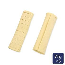 冷凍パイ生地 アーモンドチョコパイ ISM 75g×6 発酵不要_ おうち時間 パン作り お菓子作り 手作り パン材料 お菓子材料