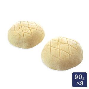 冷凍パン生地 メロンパン KOBEYA 90g×8_おうち時間 パン作り お菓子作り ハロウィン 敬老の日