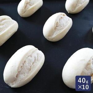 冷凍パン生地 プチパン プレーン 半焼成 40g×10_<解凍・発酵不要>