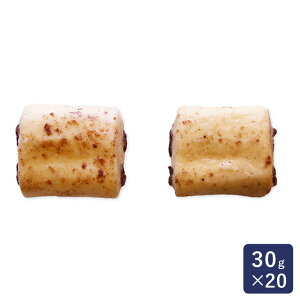 冷凍パン生地 ヘリテージ ミニパンオショコラ フランス産 解凍・発酵不要 30g×20_