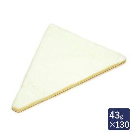 冷凍パン生地 クロワッサン板 ISM 業務用 1ケース 43g×130_