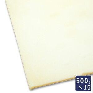 冷凍パン生地 デニッシュシート ISM(イズム) 業務用 1ケース 500g×15_おうち時間 パン作り お菓子作り ハロウィン お買い物マラソン