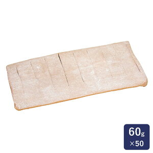 冷凍パイ生地 練りこみチョコパイ ISM 業務用 1ケース 60g×50_