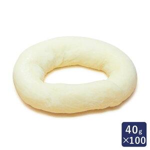 冷凍パン生地 リングドーナツ ISM 業務用 1ケース 40g×100_