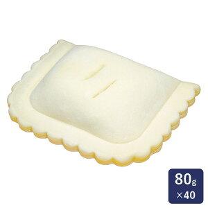 冷凍パイ生地 ラズベリーとりんごのパイ ISM 業務用 1ケース 80g×40_