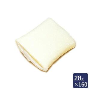 冷凍パン生地 ミニクリーム ISM 業務用 1ケース 28g×160_