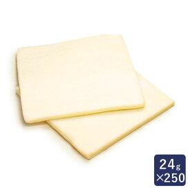 冷凍パン生地 デニッシュ板7×7 ISM(イズム) 業務用 1ケース 24g×250_ ハロウィン
