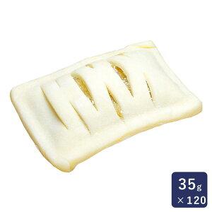 冷凍パイ生地 ミニアップルパイ ISM 業務用 1ケース 35g×120 発酵不要_