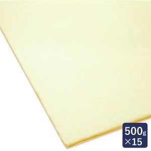 冷凍パン生地 発酵バタークロワッサンシート ISM(イズム) 業務用 1ケース 500g×15_