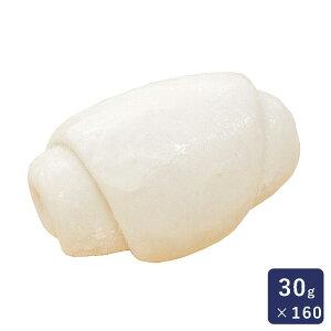 冷凍パン生地 FBバターロール 業務用 1ケース 30g×160_おうち時間 パン作り お菓子作り 手作り パン材料 お菓子材料 ハロウィン