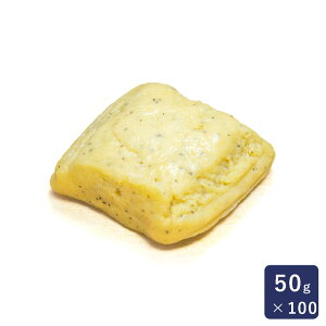 冷凍パン生地 スコーンC50(紅茶) ISM(イズム) 業務用 1ケース 50g×100_