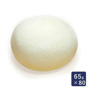 冷凍パン生地 業務用 ISM Nバターロール 玉生地  1ケース 65g×80 _
