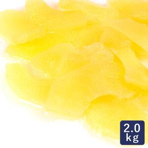 山形県産 紅玉アップルプレザーブ(扇形) 2kg_