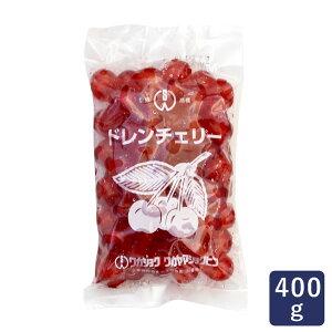 ドレンチェリー赤 400g 蜜漬け桜桃_ ハロウィン 敬老の日